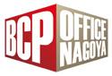 BCPオフィス名古屋